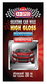 SPED SILICONE CAR WAX