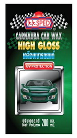 SPED CARNAUBA CAR WAX
